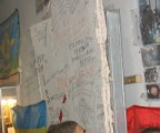 Лицеисты в гостях у подразделения «Спарта» 2